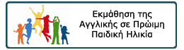 http://rcel.enl.uoa.gr/peap/